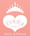 ネイルサロン&ネイルスクール ティアラ